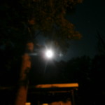 Big Bright Moon over my house!